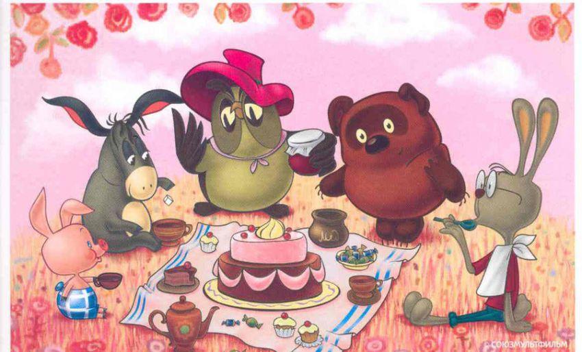 Поздравление с днем рождения в мультфильмах