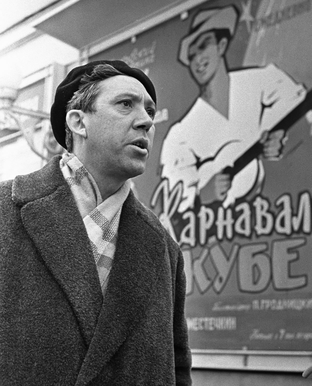 Юрий Никулин актер